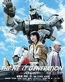 「THE NEXT GENERATION パトレイバー/第2章」が届いた
