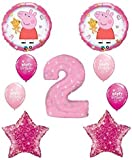 Peppa Pig 2nd Happy Birthday Balloon Bouquet by party supplies