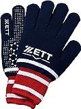 ZETT(ゼット) 野球 ニット手袋 (防寒用) BG2222 ネイビー/レッド フリーサイズ