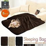 ottostyle.jp 小型犬/猫用 あったかクッション寝袋 Sleeping Bag ブラック 【Sサイズ】 (マイクロファイバー仕様) 幅55cmx奥行き40cm