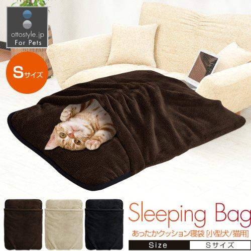 ottostyle.jp 小型犬/猫用 あったかクッション寝袋 Sleeping Bag ブラウン 【Sサイズ】 (マイクロファイバー仕様) 幅55cmx奥行き40cm
