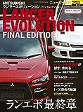 MITSUBISHI LANCER EVOLUTION FINAL EDITION (CARTOPMOOK ニューカー速報プラス第22弾)