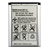 Sony Ericsson Battery Li-Ion for W910i / W880i / W950i / W850i / K850i / P990i