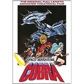 Space Adventure Cobra: The Movie (スペースアドベンチャーコブラ 劇場版 DVD 北米版)