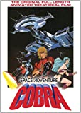 Space Adventure Cobra: The Movie [DVD] [1982] [Region 1] [US Import] [NTSC]