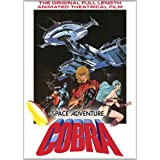 Space Adventure Cobra: The Movie [Import]