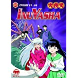 InuYasha Vol. 21 - Episode 81-84 - Anime