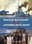Russian Battleship vs Japanese Battle...