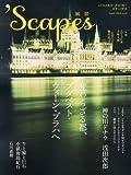 `Scapes (スケープス) 2014年 4月号