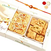 Rakhi Gifts Sweets- Milk Cake And Methi Mathri Hamper