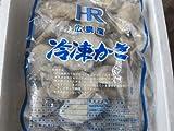 冷凍 かき 広島産 1kg Mサイズ