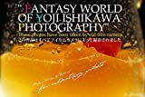 FANTASY WORLD OF YOJI ISHIKAWA PHOTOGRAPHY Yoji Ishikawa photo library
