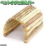 ペットナチュラルバー L うさぎ フェレット ハウス 木製
