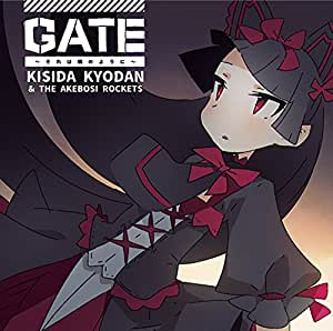 Gate Defense Force Anime and so the Fought : キッチン おもちゃ ランキング : すべての講義