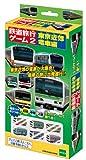 鉄道旅行ゲーム2 東京近郊電車編