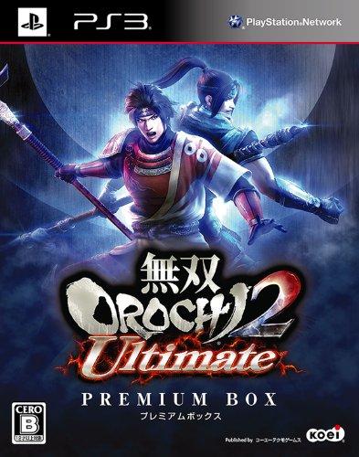 【ゲーム 買取】無双OROCHI 2 Ultimate プレミアムBOX