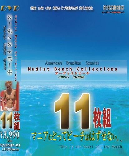 ヌーディストビーチ11枚組 マニアにとってビーチは外せない YABSD-01 [DVD]