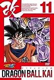 ドラゴンボール改 11 [DVD]
