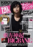 K-BOY LOVERS Vol.1  120%チャン・グンソク (INFOREST MOOK)