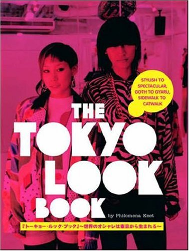 英文版 トーキョー・ルック・ブック - The Tokyo Look Book: Stylish to Spectacular, Goth to Gyaru, Sidewalk to Catwalk