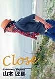 山本匠馬フォトブック 「Close」 (post card collection)
