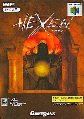 ヘクセン HEXEN