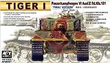 AFVクラブ 1/48 【FV48001】 タイガーI重戦車 後期型