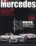 only Mercedes (オンリーメルセデス) 2012年 04月号 [雑誌]