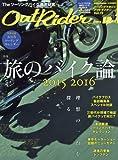 アウトライダーVol.75 (2015年 12 月号)