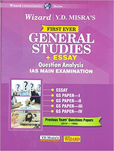 essay books for ias mains Buy 121 essays for ias/ pcs & other competitive exams preparation this book is for the aspirants of upsc mains, various state pscs, and exams like mba, bank po etc.