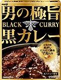 明治 男の極旨黒カレー 200g×5個