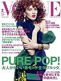 VOGUE NIPPON (ヴォーグ ニッポン) 2011年 02月号 [雑誌]