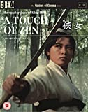 A Touch of Zen (Masters of Cinema Limited Edition Three-Disc Set) Blu-ray/DVD) [UK import, region B/2 PAL format]