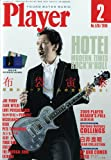 Player(プレイヤー) 2010年 02月号 [雑誌]