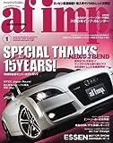 af imp. (オートファンションインポート) 2010年 01月号 [雑誌]