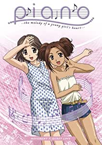 Piano: The Melody of a Young Girl's Heart, DVD Vol. 1: Secret Love