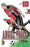 echange, troc Takao Koyano - Angel voice, Tome 10 :