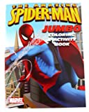 Marvel Spiderman Coloring & Activity Book - Spiderman Activity Book (1pc)