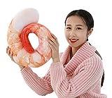 (スマイル ワキキ)Smile YKK おいしい エビ ネックピロー おもしろい 抱き枕 U字型クッション 首枕 ネッククッション プレゼント お誕生日 ギフト 贈り物 卒業祝い (40*30cm)