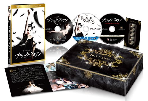 Black / Swan Deluxe BOX [BOX 5000 limited. 〕 [DVD]