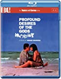 Profound Desires of the Gods [Blu-ray] [Import anglais]