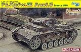 ドラゴンモデル プラモデル 1/35 III号戦車E型 フランス 1940 電撃戦(スマートキット)