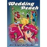 Wedding Peach Vol. 08 (Episode 37-41)