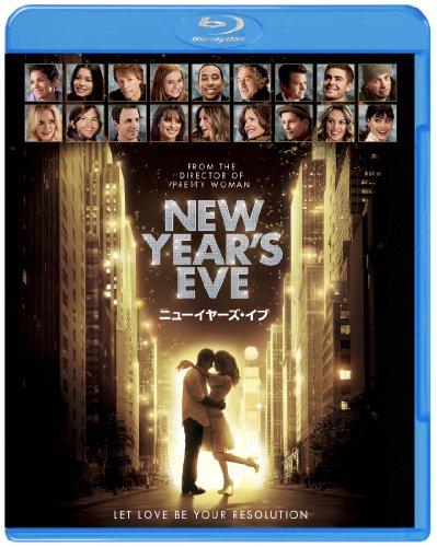 ニューイヤーズ・イブ Blu-ray & DVDセット(初回限定生産)