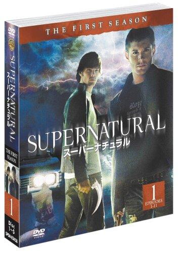 スーパーナチュラル 〈ファースト〉 セット1 [DVD]