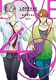 LOVE×49【電子特典付き】<LOVE×49> (フルールコミックス)