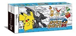 Battle & Get! Pokemon Typing DS (white keyboard) [Japan Import]