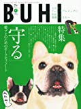 BUHI(ブヒ)2010年秋号