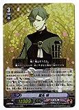 カードファイトヴァンガード/G-TB02/007 鶯丸 特 RRR
