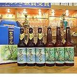 田沢湖ビール スタジオジブリ 絵職人 男鹿和雄 オリジナルラベルビール 330ml 6本セット